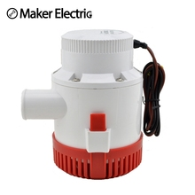 Water Pump MKBP-G3000-12/24 3000GPH 12/24v small electric water pumps for Vehicle boat yachting submersible boat water pump стоимость