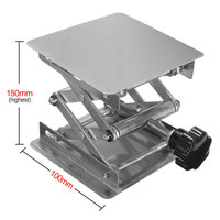 1pc Stainless Steel Router Lift Table Woodworking Engraving Lab Lifting Stand Rack Lift Platform 100x100mm