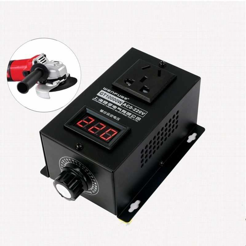 10000W High power Silicon Electronics Voltage Regulator Machinery Electric Variable speed controller  0V-220V