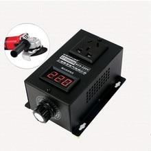 Мощный силиконовый регулятор напряжения для электроники, 10000 Вт, электрический регулятор скорости 0 220 В
