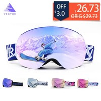 Magnets OTG Ski Goggles UV400 Snowboard Snow Glasses Anti fog Interchangeable In Lens And Frame Spherical Wide View Sunglasses