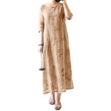 Vintage Women Plus Size Long Dress Tie-Dye Print Half Sleeve Splits Bandage  Back Bow Button Loop Oriental Robe Gown Maxi Dress ffe9fa357dc8