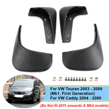 Araba çamur Flaps Splash muhafızları çamurluklar çamurluklar Fender ön arka VW Touran 2003 2009 Caddy 2004 2009