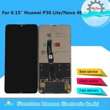 """""""Huawei M 4E MAR-LX1M"""