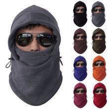 Новинка, мужская и женская зимняя теплая маска, Флисовая Балаклава, шапка для лыжного мотоцикла, маска для лица, шапка с капюшоном, 7 цветов
