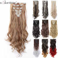 SNOILITE 24inch 8pcs/set Wavy 18 Clips in False Hair Styling Synthetic Hair Extensions Hairpiece Extension hair