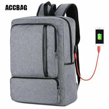 New Men Multifunction USB Charging Laptop Backpack Waterproof Travel Male Bags For Teenager Leisure High Quality School Bag - Category 🛒 Luggage & Bags