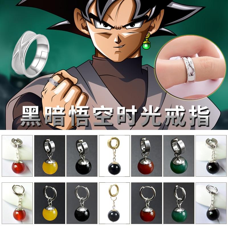 Dragon Ball Z Vegetto Potara Clip Earrings Cosplay Pendant Gift