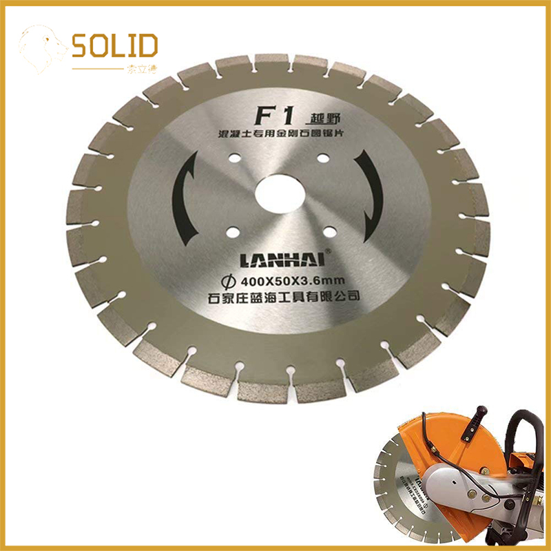 <font><b>16</b></font> inch <font><b>Segmented</b></font> Diamond Saw Blade for Cutting Stone Highway and Concrete Pavement 400mm image