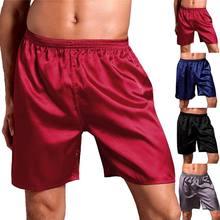 2141b6b2f3422c Marki Masculina męskie satynowe jedwabne bokserki piżama krótkie spodnie  męskie spodenki męskie bielizna Pajamasr mężczyzn spać