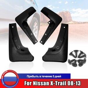 Image 1 - Брызговики для Nissan X Trail, брызговики для Nissan X Trail 2008, 2009, 2010, 2011, 2012, 2013, брызговики, автомобильные аксессуары