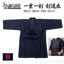 IKENDO-KG011-темно-синий однослойный Kendo Kendogi-фиксированный цвет хлопок все размеры японская форма kendo keiko gi