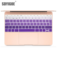 все цены на Spanish EU Silicone Keyboard Protector Cover Skin Protective Film For Mac Book pro 13 Not touch bar 12 Colorful keyboard film онлайн