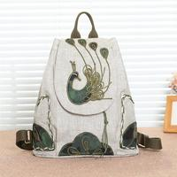 Casual Peacock Handmade Women Backpacks Large Capacity Drawstring Student School Bag For Girls Mochilas Feminina