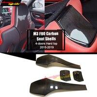 M3 F80 4 doors Hard top Sedan M style Carbon Fiber Interior Trims Back Seat Shells Cover 4 pcs / 1 set For BMW F80 M3 2015 2019