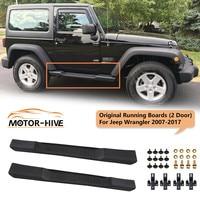 Side Step Nerf Bars Running Boards For 2007 2017 Jeep Wrangler JK 2 Door Black