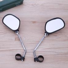 1 пара, зеркало заднего вида для горного велосипеда, велосипедный руль, зеркало для заднего вида, зеркало для слепых пятен, 28,5*7,5*3,5 см