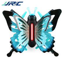 JJRC H42WH RC Drone Dron Butterfly Voice Control WiFi APP FPV Drones Quadcopter Helicopter RC Toy With Light Xmas Gifts for Kids цены онлайн