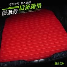 Myfmat custom car trunk mats CAR Cargo Liners pad for BMW X1 X3 X4 X5 X6 Z4 X6M M1 1/3/2/5 2/5 touring GT 2/3/4