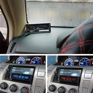 3-in-1 LCD Digital Display Car