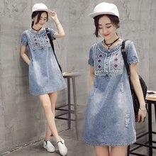 4853e57a4f7 OLN Summer Women Sundress Retro Vintage Embroidery Soft Jeans Denim Dress  O-Neck Mini