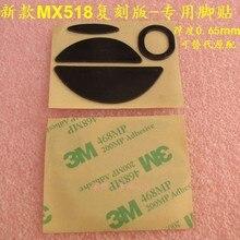 1 set di 3M piedi del mouse del mouse glide per logitech MX518 Legendary edition mouse skate 0.65 millimetri di spessore