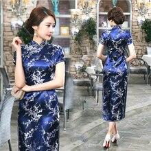 16 Color Navy Blue Reception Dresses Long Qipao Vestido Satin Improved Vintage Cheongsam Purple Photography Evening Dress Chipao