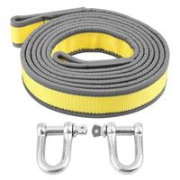8 Tons 4 Meters Car Trailer Towing Rope Recovery Tow Strap with U shape Hooks Light Reflection High Strength PP Material NEW