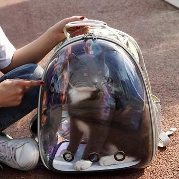 5e8154ce0fae Pet Carrier собака кошка сумка лазерная прозрачная ПЭТ Рюкзак Сумка дышащая  уличная щенок сумка для переноски кошек ПЭТ Рюкзак капсула