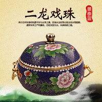 Chinese old Beijing royal court cloisonne dinner hot pot single person chafing dish small copper inner warm pot induction cooker