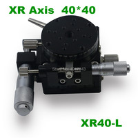 Free shipping XR40 L XR40 R XR Axis 40mm Stage Parallel Movement and Rotating Platform optical Manual displacement Sliding Table
