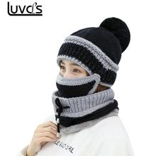 LUVCLS Women s Scarf Winter Sets Cap Mask Collar Face Protection Girls Accessory Women Ball Scarf