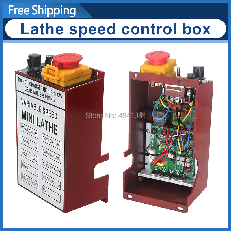 400W&550W Lathe Speed Control Box/CJ0618 Electrical Control Box/Circuit Board Mounting Box