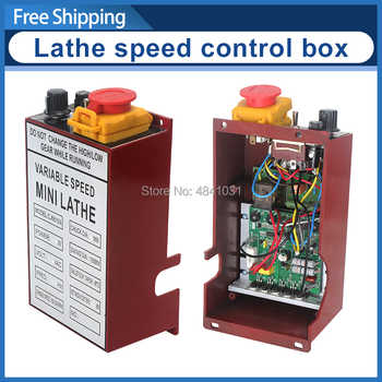 400W&550W Lathe speed control box/CJ0618 Electrical control box/Circuit board mounting box - DISCOUNT ITEM  20% OFF All Category