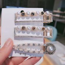High Quality Hairpins For Women Hollow Out Rectangle Crystal Pearls Hair Pin Shining Water Drop Clip Wedidng Gifts
