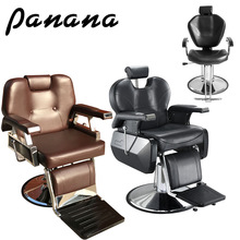 Panana High Grade Barbershop Shop Salon Barber Chair Tattoo Styling Beauty Threading Shaving Barbers barber chair factory outlet haircut barber shop lift chair hair salon exclusive 221