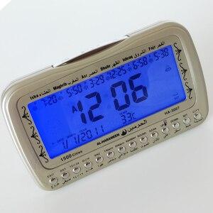 Image 3 - Horloge musulmane islamique Al Harameen Fajr temps de Table pour toutes les prières avec alarme Azan boussole Qibla