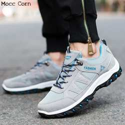 Лето-Осень мужские легкие дышащие сетчатые кроссовки спортивная обувь для мужчин Tenis Hombre Повседневная Уличная обувь мужские кроссовки