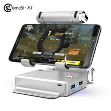GameSir X1 Gamepads BattleDock Keyboard and Mouse Converter Stand Portable Phone Holder for PUBG / FPS Games Bluetooth V4.0(China)