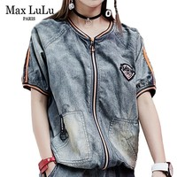 Max LuLu 2019 Luxury Korean Brand Ladies Embroidery Streetwear Womens Punk Denim Jacket Short Sleeve Clothes Casual Summer Coats