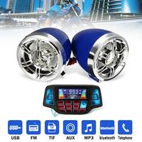 Motorcycle Handlebar bluetooth Audio System FM Radio Stereo Speaker MP3 Player