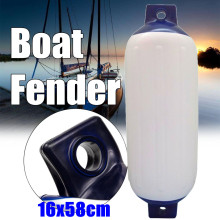 58x16cm PVC Protected Inflatable Boat Fenders Suitable For Small Boats Useful Buffers Anti-collision Ball Mounted Horizontally