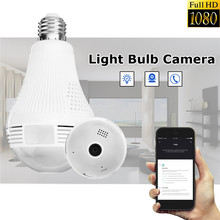 Safurance Security Camera HD 1080P 360 Degree Panoramic Mini Wireless IR IP Camera Light Bulb Wifi FishEye Lamp CCTV Home