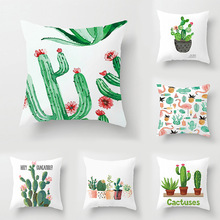 7 Style 40x40cm Green  soft printing cactus cushion pillow automobile Cover sleeve square decorative Sofa Car