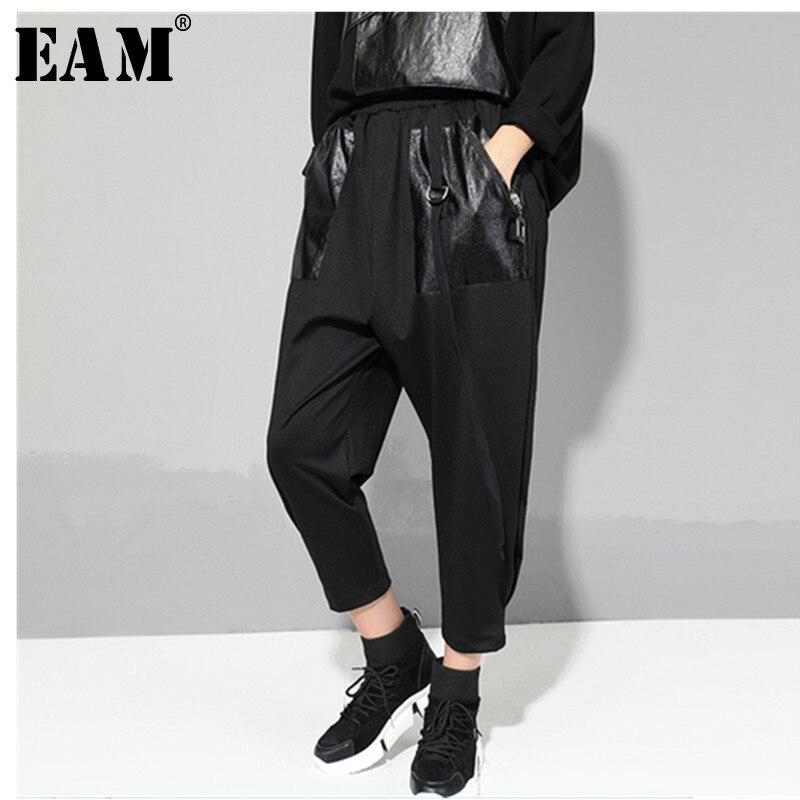 [EAM] 2019 New Autumn Winter High Elastic Waist Black Pu Pocket Split Joint Loose Harem  Pants Women Trousers Fashion Tide JR360
