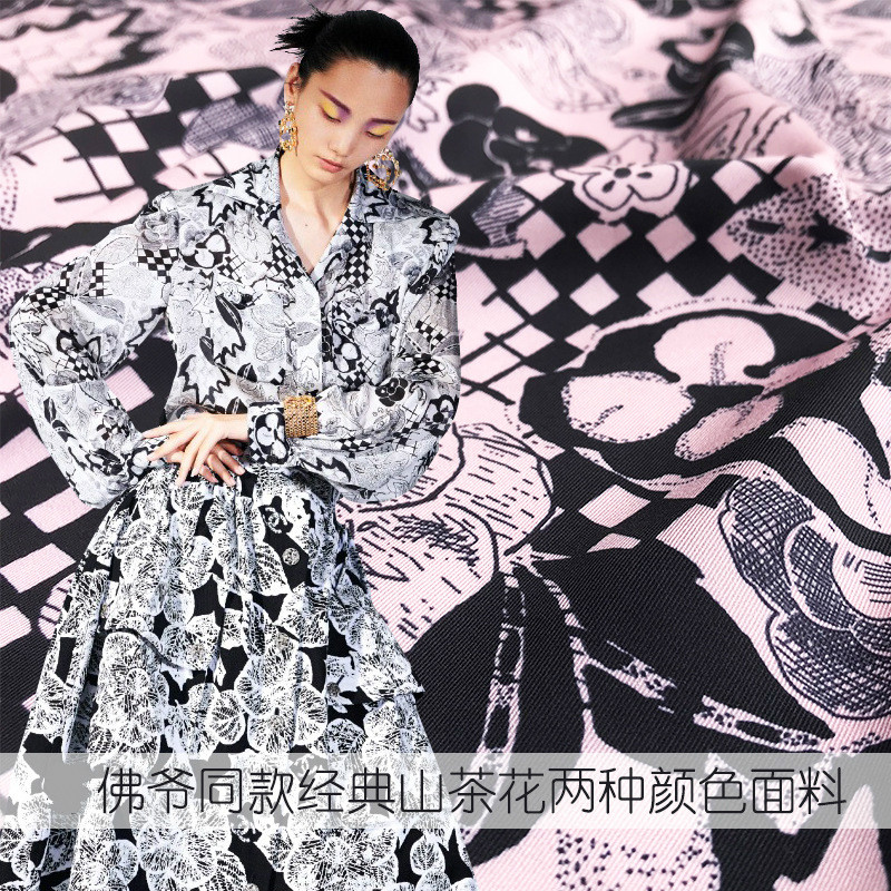 Camellia digital printing fabric two color handmade DIY skirt shirt high quality clothing fabric spring and