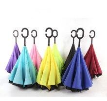 Folding Reverse Umbrella Double Layer Inverted Windproof RainCarUmbrellasForWomenparaguasplegableparapluieparaguas invertido