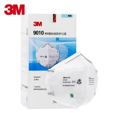 50pcs/box 3M 9010 N95 Protective Fold Masks Anti Dust Flu H1N1 PM 2.5 Multi Layer Filter Structure Industrial Fog enviroment