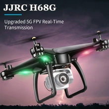 JJRC H68G Double GPS Drone With 1080P HD Camera 5G Wifi FPV font b RC b