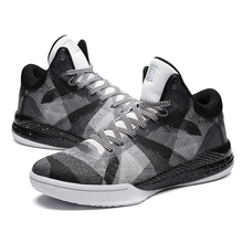 2018 Brand Men Sneakers High Top Basketball Shoes For Men &Women Wearable Basketball Shoe Basket Homme Outdoor Sneakers 74101128 lifestyle basketball shoes for lovers newest 2016 basketball sneakers men and women boots lace up basket homme four season